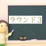 カウンセリング講座ライブ ヒプノセラピー編