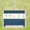 NLPセラピー編