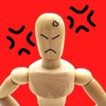 親への怒りが頂点イメージ画像